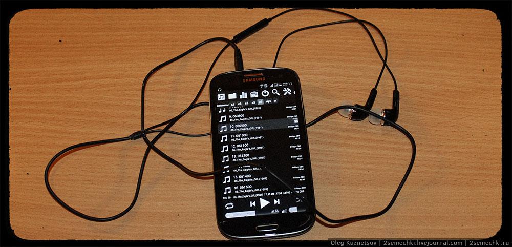 программу для аудиокниг скачать - фото 11