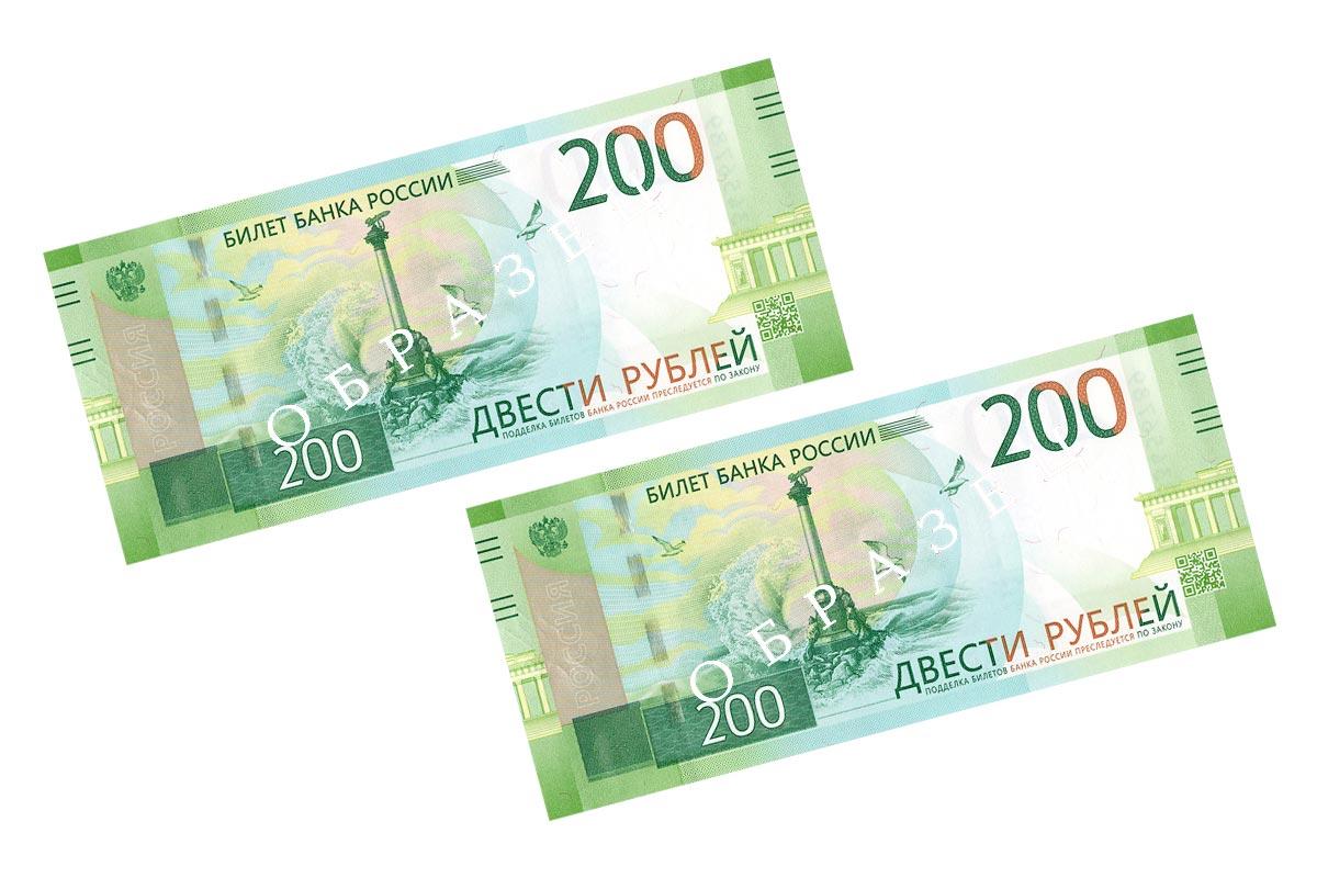 вот еще какие банкноты вышли новые фото цивилизации